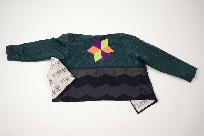 Textile Toolbox: Inner/Outer Jacket, image 2